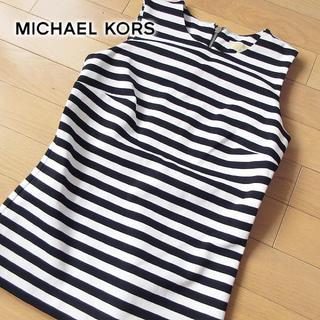 マイケルコース(Michael Kors)の超美品 S位 マイケルコース ノースリーブカットソー ボーダー(カットソー(半袖/袖なし))