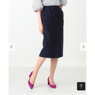 デミルクスビームス(Demi-Luxe BEAMS)のデミルクスビームス  アウトポケット付 タイトスカート(ひざ丈スカート)