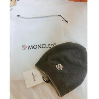 モンクレール(MONCLER)のモンクレール ニット帽 新品未使用(ニット帽/ビーニー)