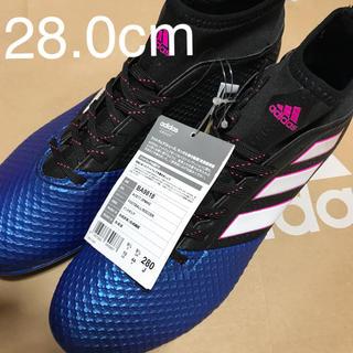 アディダス(adidas)の新品  9709円2999円  スパイク  早い者勝ち(シューズ)