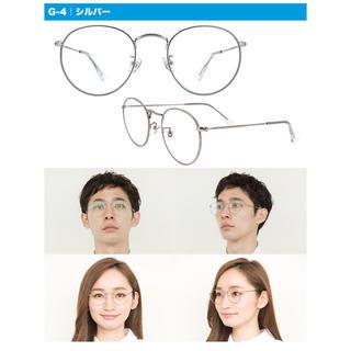 ゾフ(Zoff)のzoff UV clear sunglasses silver(サングラス/メガネ)