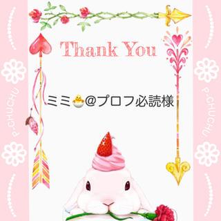 ミミ🐣@プロフ必読様✩6(A)薄ピンク Dreamy(iPhoneケース)