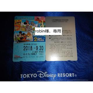 ディズニー(Disney)のディズニーリゾートライン 2日フリーきっぷ1枚(こども)(鉄道乗車券)