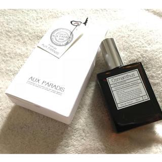 オゥパラディ(AUX PARADIS)のAUX PARADIS 【オスマンサス オードパルファム】15ml(香水(女性用))