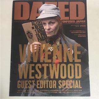 ヴィヴィアンウエストウッド(Vivienne Westwood)のDAZED  ViviennewestWood ヴィヴィアンウエストウッド(ファッション)