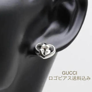 5dcff9740b8a 正規品 グッチ ピアス ハート GG シルバー 銀 925 ロゴ イヤリング. ¥15,700. グッチ(Gucci)のGUCCI グッチ ハート  ロゴ ピアス(ピアス)