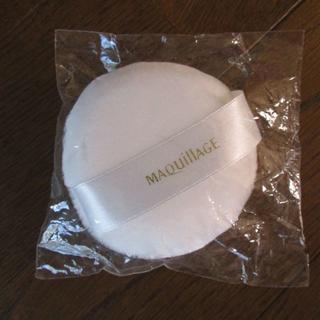 マキアージュ(MAQuillAGE)の新品☆マキアージュ パフ 資生堂(フェイスパウダー)