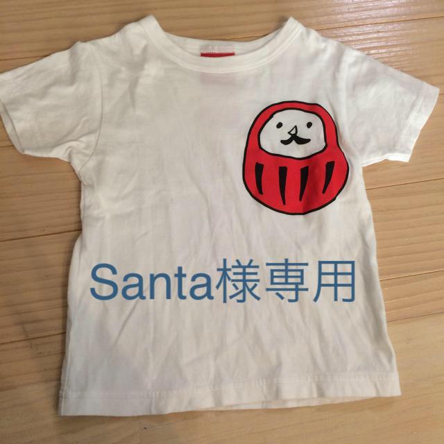 T シャツ オジコ