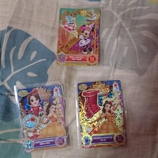 Disney - マジックキャッスル シャイニーレア 3枚セット