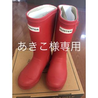 ハンター(HUNTER)のHUNTER ★着払い★ ハンター レインブーツ オリジナル 17cm UK11(長靴/レインシューズ)