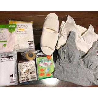 ムジルシリョウヒン(MUJI (無印良品))の出産入院準備【未使用品】(マタニティ下着)