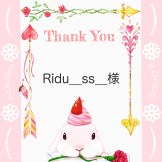 Ridu__ss__様✩7/8(S)パープル Dreamy(iPhoneケース)