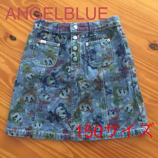 ANGELBLUE デニムスカート 150サイズ