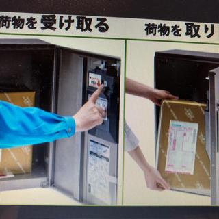 パナソニック(Panasonic)の宅配ボックス,Panasonic COMBO,シャチハタ印必要(ネーム9)(その他)