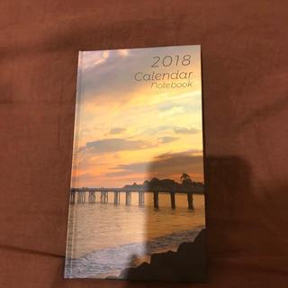 ムジルシリョウヒン(MUJI (無印良品))のカレンダー 手帳式 立てかけ式 スケジュール スケジュール帳(カレンダー/スケジュール)