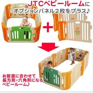 ジェーティーシー(JTC)のfugaku様専用!JTC ベビールーム パネル6枚(ベビーサークル)