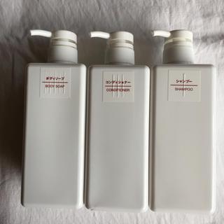 ムジルシリョウヒン(MUJI (無印良品))の無印/PET詰替ボトル ホワイト 600mL(タオル/バス用品)