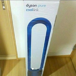 ダイソン(Dyson)のTP03IB  ダイソン 空気清浄機 扇風機 新品送料無料 (空気清浄器)