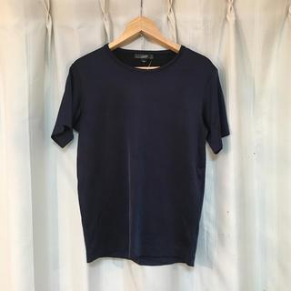 ジャンポールゴルチエ(Jean-Paul GAULTIER)のジャンポールゴルチエ オブジェ カットソー(Tシャツ/カットソー(半袖/袖なし))