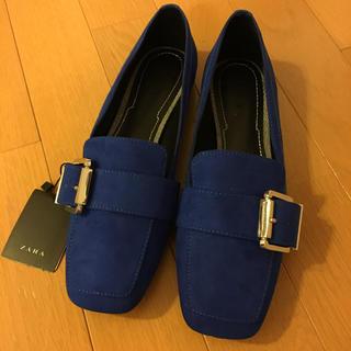 ザラ(ZARA)の新品未使用タグ付ZARAロイヤルブルーローファー(ローファー/革靴)