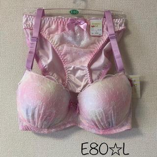 E80☆ふんわりピンク下着セット(ブラ&ショーツセット)