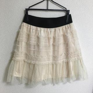 タマスクレセント(Tamath crescent)のスカート 膝上(ひざ丈スカート)