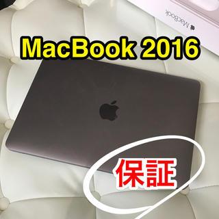 マック(Mac (Apple))のMacBook 12インチ スペースグレー 256GB 2016 Retina(ノートPC)