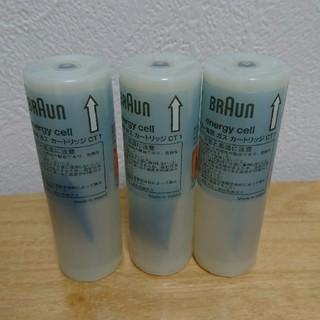 ブラウン(BRAUN)のHearty様 専用ブラウン ガスコテ用ガス CT1 3本セット まとめ売り(ヘアアイロン)