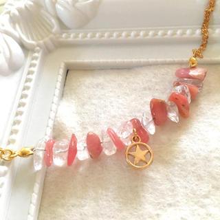【天然石】さざれ石 ピンクオパール + 水晶 ブレスレット(ブレスレット/バングル)
