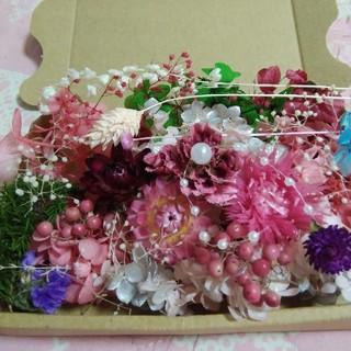 ピンクのおすそわけ花材mix(ドライフラワー)