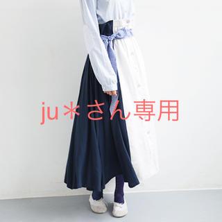 ケイスケカンダ(keisuke kanda)のju*さん専用ページです(ロングスカート)