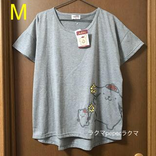ポムポムプリン(ポムポムプリン)の新品 ポムポムプリン tシャツ M(Tシャツ(半袖/袖なし))
