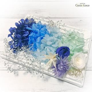 ハーバリウム花材セット(BLUE)(プリザーブドフラワー)