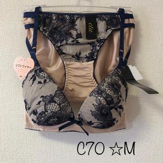 C70☆大人なベージュ系 下着セット(ブラ&ショーツセット)