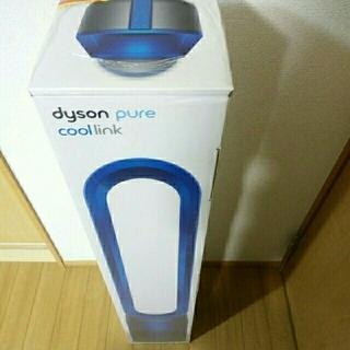 ダイソン(Dyson)のTP03IB  ダイソン空気清浄機 先輩 新品送料無料 値下げしました(空気清浄器)