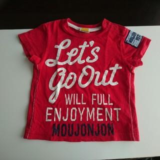ムージョンジョン(mou jon jon)のムージョンジョン Tシャツ  80(Tシャツ)