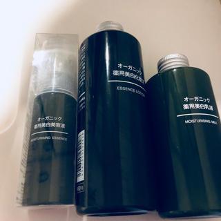 ムジルシリョウヒン(MUJI (無印良品))の無印 オーガニック  薬用美白シリーズ(化粧水 / ローション)