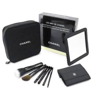 8df17c7a0652 CHANEL - 新品未使用 シャネル レ ミニ ドゥ シャネル 2013の通販 by サクラ|シャネルならラクマ