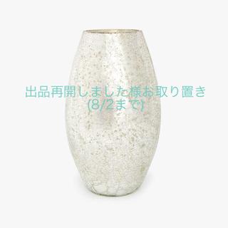 ザラホーム(ZARA HOME)の【ZARA HOME】フラワーベース(花瓶)