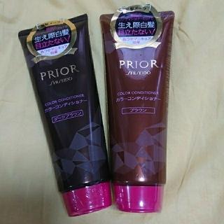 プリオール(PRIOR)のPRIOR カラーコンディショナー   ダークブラウン ブラウン2本セット(コンディショナー/リンス)