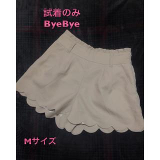 バイバイ(ByeBye)のバイバイ Bye Byeハイウエストショートパンツ綺麗系夏服可愛い系 ベージュ(ショートパンツ)