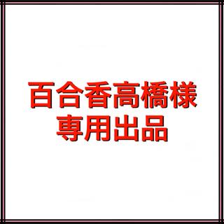 バスト小さく見せるシャツ男装、和装、コスプレ  黒/ XL ★色サイズあり★新品(コスプレ用インナー)