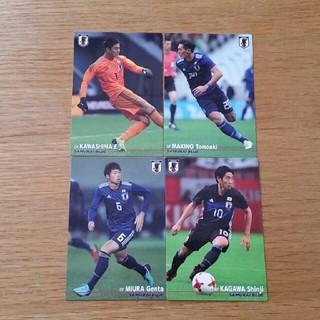 カルビー(カルビー)のサッカー日本代表選手カード4枚(スポーツ選手)