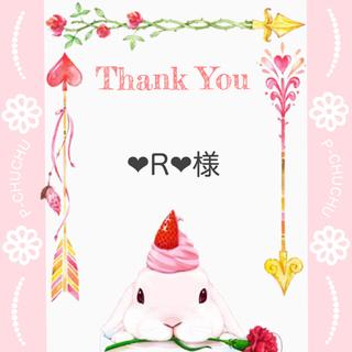 ❤︎R❤︎様✩SE(R)薄ピンク ミラーケース(iPhoneケース)