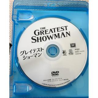 グレイテストショーマン DVDのみ 新品(映画音楽)