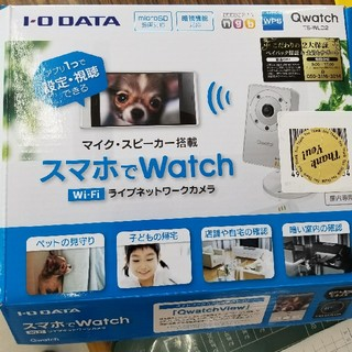 アイオーデータ(IODATA)のご予約品です、Qwatch(防犯カメラ)