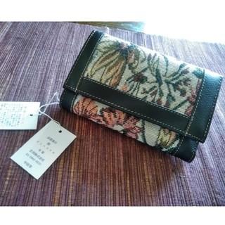 タケオニシダ(TAKEO NISHIDA)の♪タケオニシダ・婦人用財布三つ折り♪※送料込み(財布)