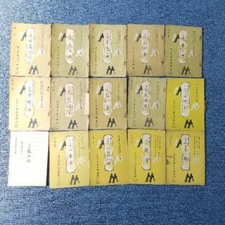 大日本家庭音楽会 琴譜本 昭和3年14年 楽譜弦楽器ギター(その他)