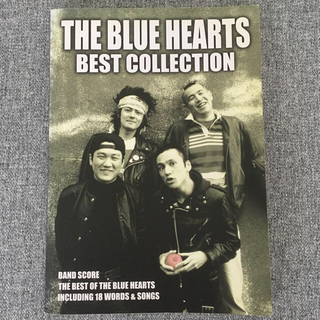 THE BLUE HEARTS  BEST COLLECTION(ポピュラー)