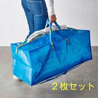 イケア(IKEA)のトロリー用エコバッグFRAKTA ブルー2枚セット(エコバッグ)
